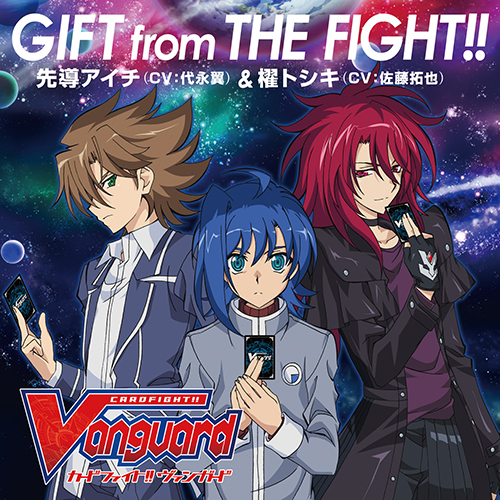 GIFT from THE FIGHT!! / 先導アイチ(CV:代永翼)&櫂トシキ(CV:佐藤拓也)